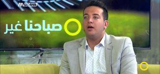 كيف يتم استخدام الليزر في طب الأسنان؟ - د  رواد ابو صالح - صباحنا غير- 24-5-2017 -  مساواة