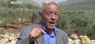 شهادات حية لأحداث يوم الأرض ! - مثقال أبو يونس - صباحناغير - 27.3.2018، قناة مساواة