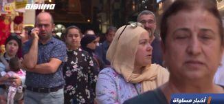 إسرائيل: الهدوء سيقابل بهدوء في غزة ،الكاملة،اخبار مساواة،10-8-2018-مساواة
