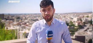 بعد ضرب السياحة في البلاد الناصرة تواجه ازمة كبيرة،مراسلون،31.08.2020،قناة مساواة