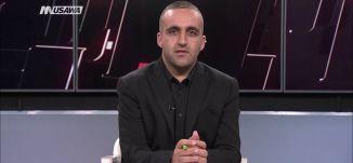 رأي اليوم : الرئيس الأسد يصدر مرسوماً تشريعياً بمنح عفو عام ،الكاملة،مترو الصحافة،10-10-2018،مساواة