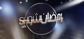 خالد زعبي - الخلافات بانتخابات نقابة المحاميين - رمضان show بالبلد- 23-6-2015 - قناة مساواة الفضائية