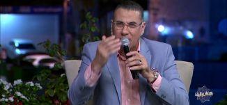 يا طير الطاير - كمال سليمان - #رمضان_بالبلد - 5-7-2016- قناة مساواة الفضائية