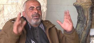 مراسلون مساواة: عائلة أبو سبيت تبكي أطفالها الثلاث