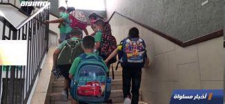 توزيع الحواسيب من قبل وزارة التعليم للتعلّم عن بعد لم يشمل أي طالب عربي حتى الآن،تقرير،اخبار،04.10