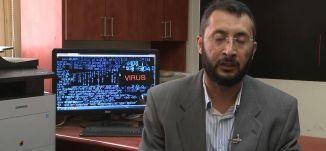 اياد منصور - مخاطر البرامج الحاسوبية -22-9-2015- قناة مساواة الفضائية -صباحنا غير - Musawa Channel