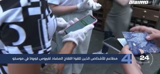 مساواة 60 ثانية : سعودي مفتون بالسيارات القديمة يحول منزله لمعرض سيارات بطرازٍ فريد