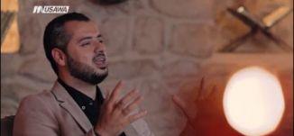 كيف تكون المحبة في الله تعالى ؟! - ج2 - الحلقة 20 - الإمام - قناة مساواة الفضائية