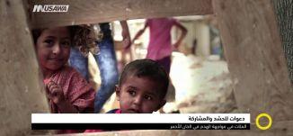 حيفا: يوم تطوعي في مقبرة القسام للتصدي لمحاولات سلبها ،صباحنا غير،23-9-2018،قناة مساواة