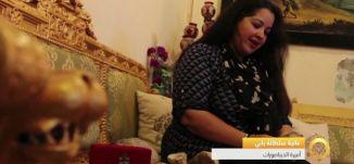 """تقرير -""""أميرة الديناصورات"""" في الهند ترعى متحجرات عمرها ملايين السنوات - 16-11- #صباحنا_غير"""