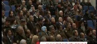 كلمة السيد محمد بركة يعلن اليوم العالمي لدعم حقوق فلسطينيي الداخل - رام الله- قناة مساواة