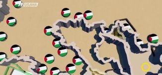 '' هناك تصعيد اسرائيليوقمع لجميع المسيرات التي تندد القرار ''  - رامي صالح ، صباحنا غير - 12.12.17