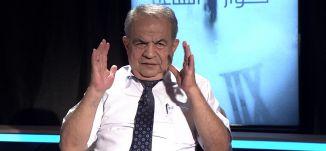 نظير مجلي: نحن في وضع خطر قيادة اسرائيل تريد ان تخلد الاحتلال الى الابد ،حوارالساعة،5.7.2019