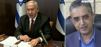 بانوراما مساواة: نحو 100 مليار شيكل دين الحكومة الإسرائيلية في زمن كورونا
