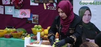 مراسلون مساواة: ابنة الفريديس تنحت على الفواكه وتشجع النساء لولوج سوق العمل