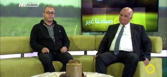 ما هي الأسباب السياسية لسحب ترشيح القاضي كبوب ؟! - صباحنا غير - 20.2.2018 - قناة مساواة