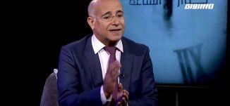 طلب الصانع: لا تناقض بين هويتنا الفلسطينية ومواطنتنا الكاملة في إسرائيل،الكاملة،حوارالساعة 15.11