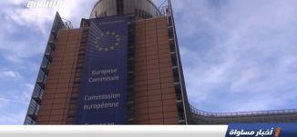 الاتحاد الأوروبي ينفي دراسة المنهاج الفلسطيني،اخبار مساواة 20.5.2019، قناة مساواة