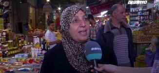 استطلاع راي الناس في غزة كيف حل شهر رمضان مقارنة بالأعوام  الماضية ،جولة رمضانية،2019،قناة مساواة