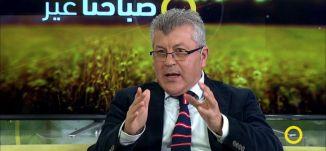 قانون كمينيتس يسعى الى تسريع وتيرة الهدم في البلدات العربية - توفيق طيبي - 13-3-2017 - مساواة