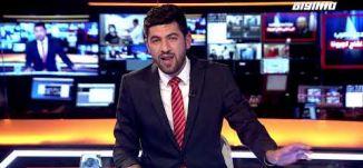 بانوراما مساواة: بينيت يدعو العرب الى تلقي لقاح كورونا ومبادرة لانتزاع ميزانيات للمجتمع العربي
