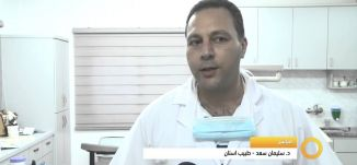 د. سليمان سعد - سلامة اللثة - 7-10-2015 - قناة مساواة الفضائية - Musawa Channel