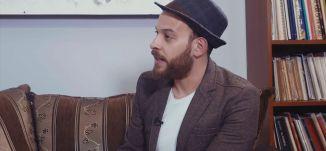 زاهد حرش - الجزء الاول - الحلقة الخامسة - ع طريقك - الموسم الثاني -  مساواة