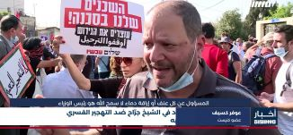 أخبار مساواة: المئات من العرب واليهود في الشيخ جرّاح ضد التهجير القسري للسكان الفلسطينيين فيه