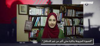 """""""الصورة المزروعة بذاكرة ستي أكبر من عُمِر الاحتلال""""،شذى مروان عبدالعال،المحتوى في رمضان،حلقة 22"""