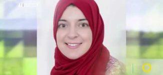 انتخابات كرميئيل: قائمة عربية يهودية هل تنجح لإيصال الصوت المشترك؟ ،الكاملة،صباحنا غير،19-10