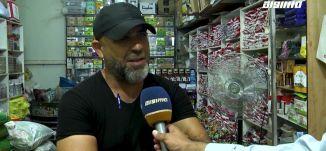 مراسلون مساواة : استعدادات العيد .. السوق البلدي في رهط ينتظر العيد بشغف
