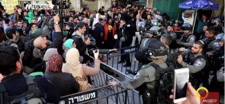 د. محمود خليفة : ''كافة المنابر الإعلامية الفلسطينية توحدت في المضمون '' صباحنا غير - 15.12.17