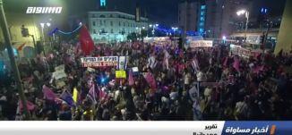 مئات آلاف المتظاهرين يحتشدون في مئات النقاط ضدالفساد السلطوي ومطالبة نتنياهو بالاستقالة،الكاملة25.10
