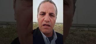 طوق امني كامل على اسرائيل يوم الأحد ؟  - ياسر العقبي