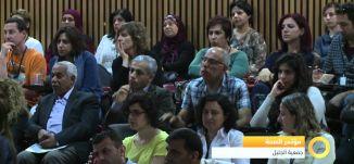تقرير - مؤتمر الصحة - جمعية الجليل - #صباحنا_غير- 7-4-2016- قناة مساواة الفضائية