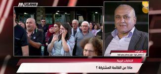 رأي اليوم : اتهامات متبادلة بين سوريا واسرائيل باستهداف أراضي بعضهما البعض،مترو الصحافة،26-12