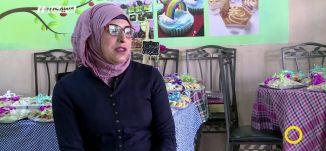 تقرير : تراث وابداع - كعك وحلويات العيد ،صباحنا غير،23-8-2018 - مساواة