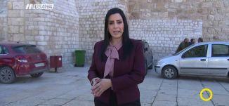 لايف بيت لحم عفاف شيني - افتتاحية العيد،صباحنا غير،25-12-2018 - مساواة