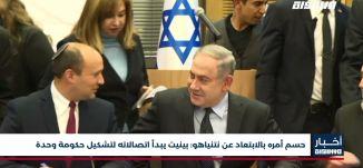 أخبار مساواة: حسم أمره بالابتعاد عن نتنياهو: بينيت يبدأ اتصالاته لتشكيل حكومة وحدة