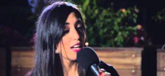 نادين الخطيب - حبك صلاة- قناة مساواة الفضائية - رمضان شو بالبلد -2015-6-21- Musawa Channel-