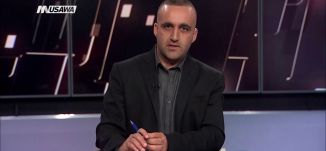"""روسيا اليوم: تصفية قياديين في """"جيش الإسلام"""" ،مترو الصحافة،   2.4.2018، قناة مساواة الفضائية"""