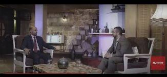 محبة المجتمع - د  أحمد أسدي ( محاضر في التنمية والابداع ) - الكاملة  - #افراح الروح -  قناة مساواة