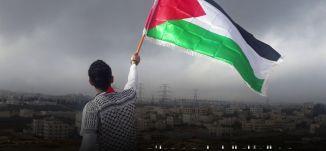 وثيقة إعلان الاستقلال الفلسطيني - قناة مساواة الفضائية