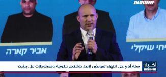 أخبار مساواة: محمد بركة في مجلس حقوق الإنسان.. لتحاسب إسرائيل على جرائمها