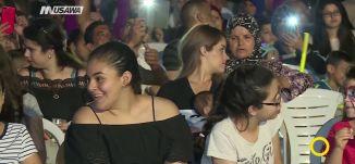 تقرير - فن وتراث مهرجان بطوفنا الثالث عرابة البطوف -  صباحنا غير -22.8.2017 - قناة مساواة