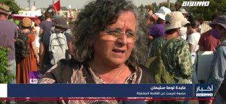 أخبار مساواة : القدس: تظاهرة تضامنية مع حي الشيخ جراح المهددين بالترحيل القسري