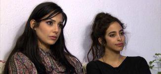 لونا ابو نصار - عازفة ومغنية - يافا - #رحالات -7-12-2015 - قناة مساواة الفضائية - Musawa Channel