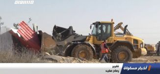 القدس: اعتصام رفضا لكافة أشكال تجريف ومصادرة الأراضي وهدم البيوت المتصاعدة في النقب