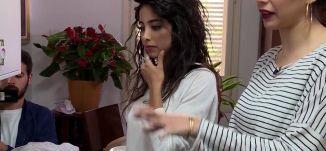 كفر قرع - الحلقة الرابعة - #رحالات - الموسم الثاني - قناة مساواة الفضائية - Musawa Channel
