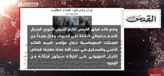 إيران وإسرائيل: الصدام المطلوب - نجاح محمد علي - مترو الصحافة،18.2.2018، قناة مساواة